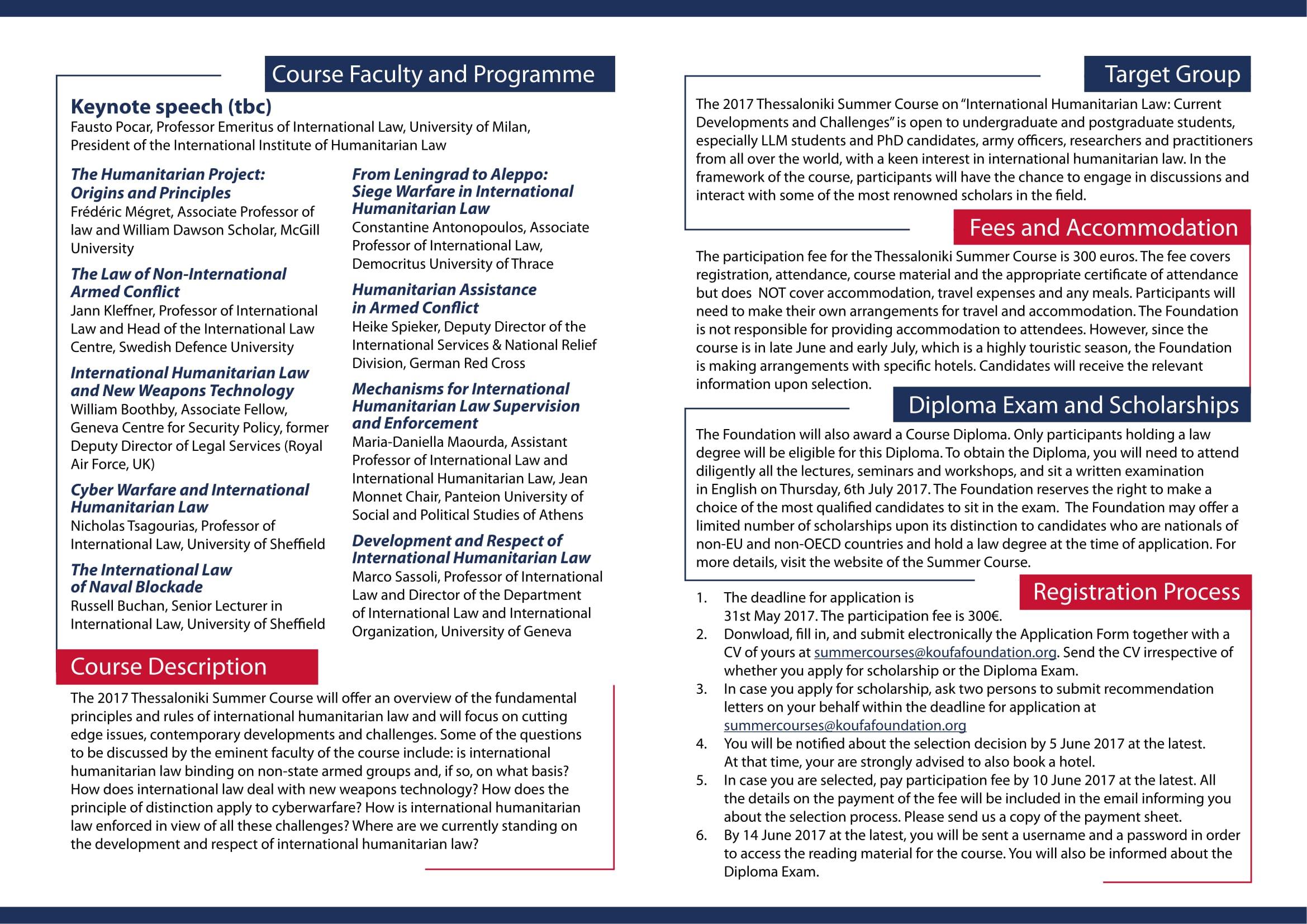 2017_Koufa_leaflet_FINALonline-2