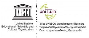 uom unesco chair