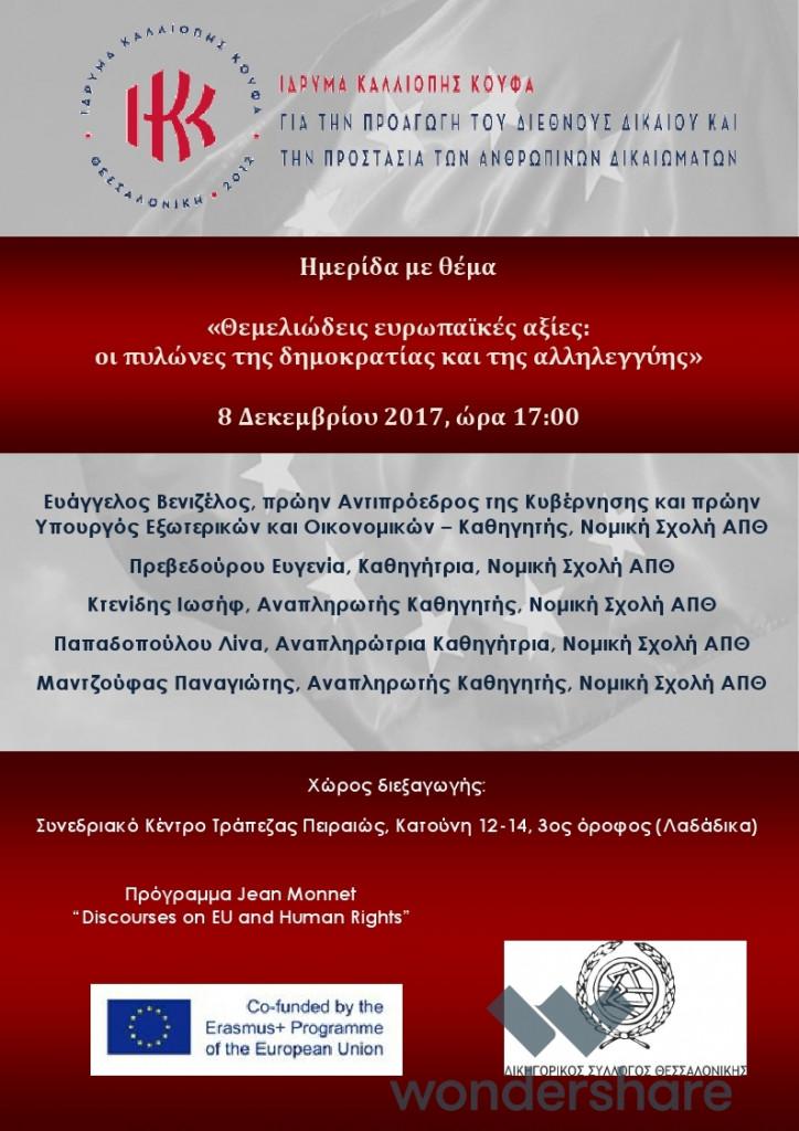 POSTER PL 3.pdf_page_1
