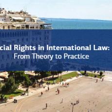 """""""Κοινωνικά Δικαιώματα στο Διεθνές Δίκαιο: Από τη Θεωρία στην Πράξη"""""""